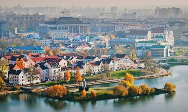 Hahn Air iroda Minszkben
