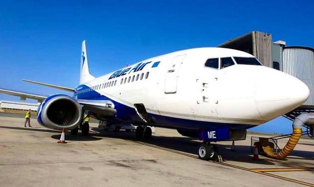 Csődegyezségi eljárást kezdeményezett a Blue Air