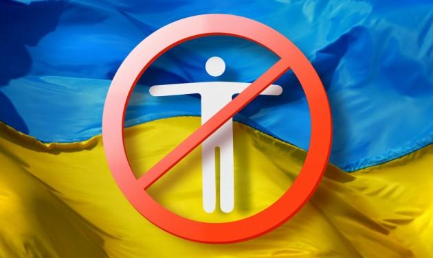 Ukrajna piros kategóriába sorolta Magyarországot