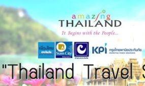 Speciális biztosítás Thaiföldre