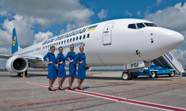 25 éves az UIA légitársaság