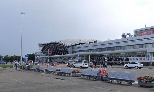 Kibertámadás a kijevi Boriszpil repülőtér fő szervere ellen