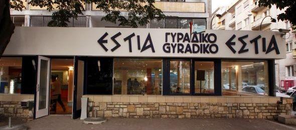 A Gyradiko más - új görög étterem nyílt Budapesten