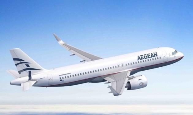 Az Aegean Airlines is ajánlatot tett a Croatia Airlines-ra