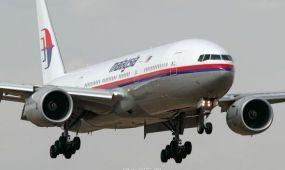 Kínai lap szerint légtérbiztonsági együttműködési rendszerre van szükség