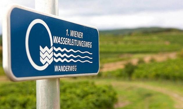 Túrázz a bécsi ivóvíz útján!