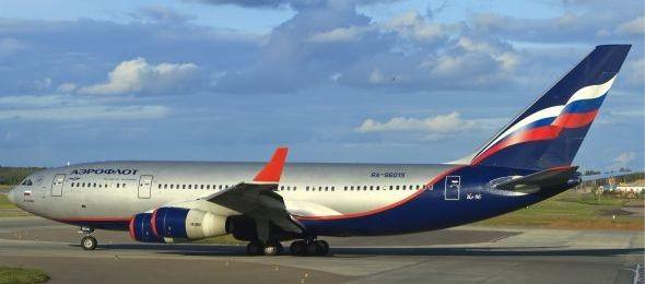 Dobroljot néven indított fapadost az Aeroflot