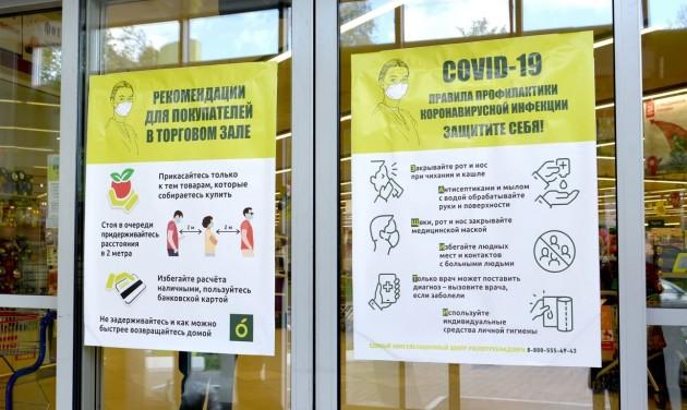 Pénznyereményt sorsolnak ki a beoltottak között Oroszországban