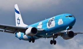 Fél éve indult, és rendkívül sikeres az izraeli UP