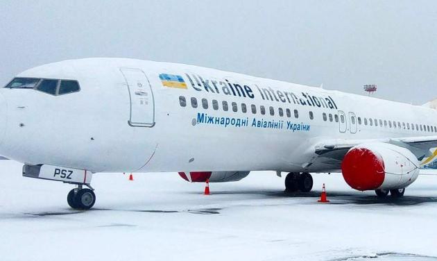 Tovább bővült az ukrán légitársaság flottája